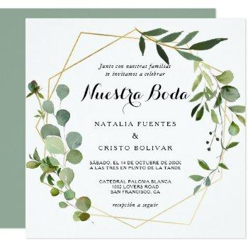 tropical green leaves spanish wedding invitation