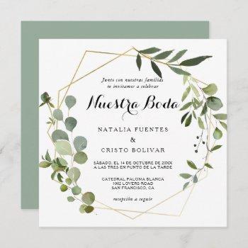 tropical green leaves spanish wedding invitation
