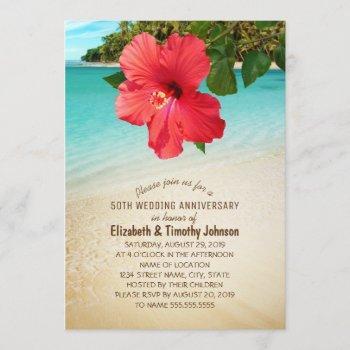 tropical hibiscus beach wedding anniversary party invitation