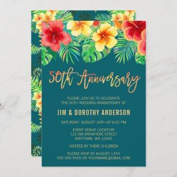 tropical watercolor flower 50th anniversary invite