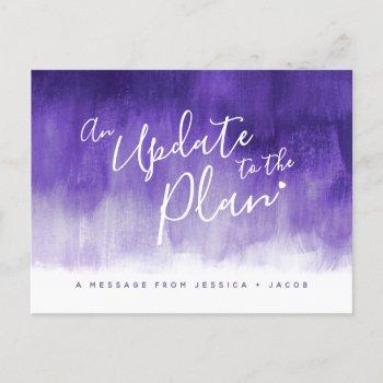 update to plan purple wash heart wedding cancelled announcement postcard