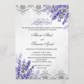 valima ceremony wedding invitation lavenders