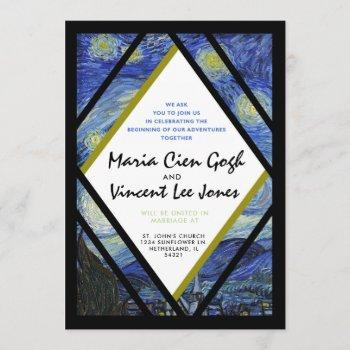 van gogh starry night wedding invitation