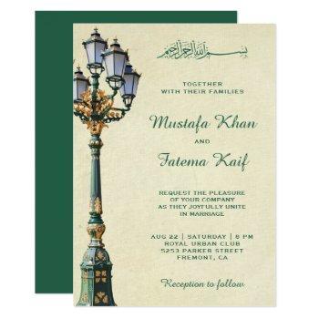 vintage antique street lamp islamic muslim wedding invitation