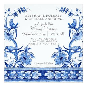 vintage blue chinoiserie asian floral watercolor invitation