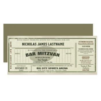 vintage football pass bar mitzvah invitation