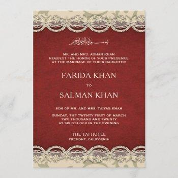 vintage red and beige lace islamic muslim wedding invitation