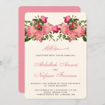 vintage romantic pink roses islamic muslim wedding invitation