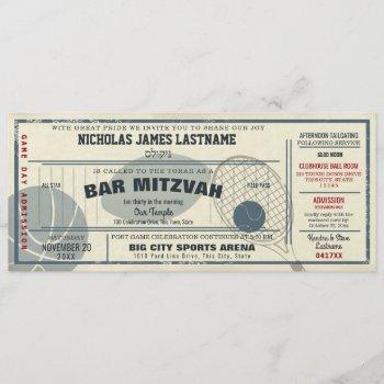 vintage sport pass bar mitzvah invitation