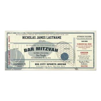 vintage sport pass bar mitzvah invitation
