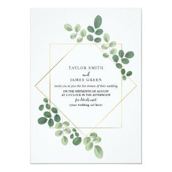 Small Virtual Live Stream Wedding Geometric Botanical Invitation Front View