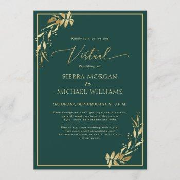 virtual wedding chic golden foliage emerald green invitation