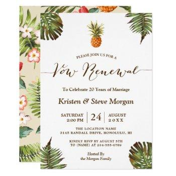 vow renewal party - summer luau pineapple leaves invitation