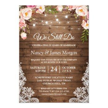 Small Vow Renewal Rustic Wood String Lights Lace Floral Invitation Front View