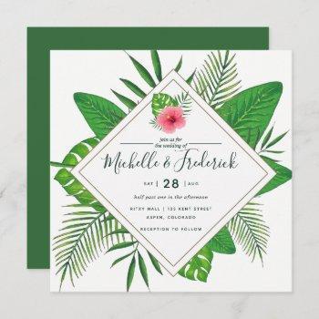 watercolor aloha luau beach wedding invitation