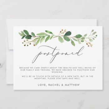 watercolor eucalyptus bough postponed wedding announcement