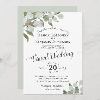 watercolor eucalyptus & greenery virtual wedding invitation