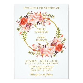watercolor floral wreath coral gold wedding invitation