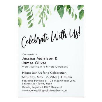 watercolor greenery handwriting celebrate with us invitation