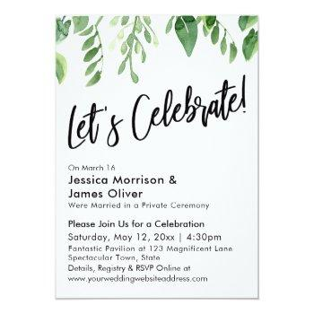 watercolor greenery & handwriting, let's celebrate invitation
