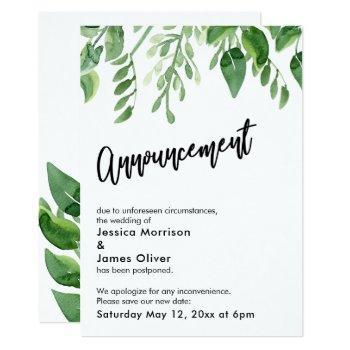 watercolor greenery postponed wedding announcement
