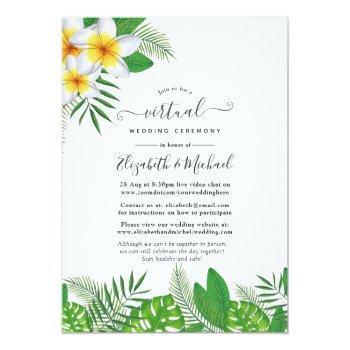 Small Watercolor Hawaiian Aloha Luau Virtual Wedding Invitation Front View