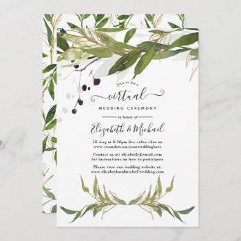 watercolor leafy greenery online virtual wedding invitation