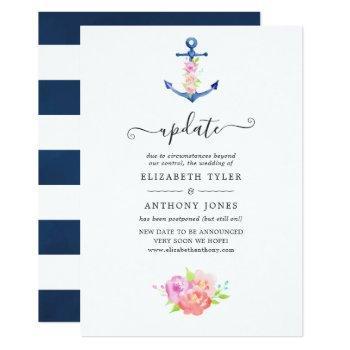 watercolor nautical wedding update invitation