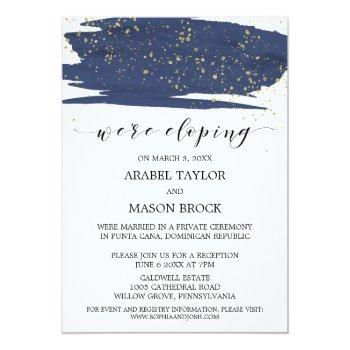 watercolor navy and gold elopement reception invitation