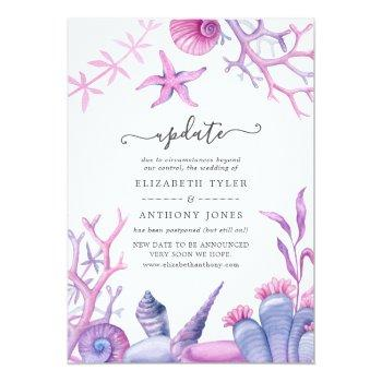 Small Watercolor Ocean Life Wedding Update Invitation Front View