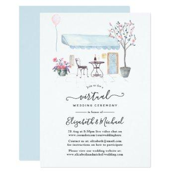 watercolor paris online virtual wedding invitation