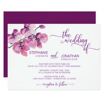 watercolor purple floral orchid flowers wedding invitation
