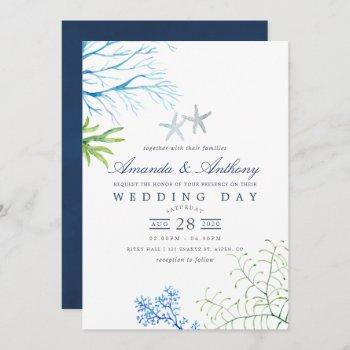 watercolor seaweed beach themed wedding invitation