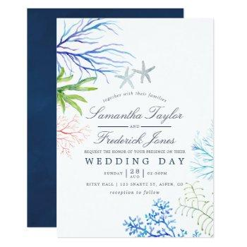 watercolor seaweed beach themed wedding invitation
