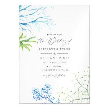 watercolor seaweed beach themed wedding magnetic invitation