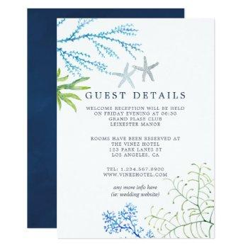 watercolor seaweed beach wedding guest details invitation