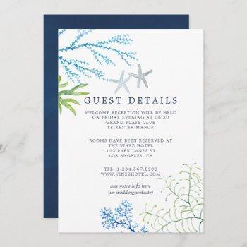 watercolor seaweed beach wedding guest details invitation