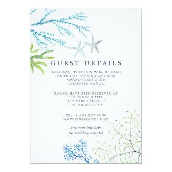 Small Watercolor Seaweed Beach Wedding Guest Details Invitation Front View