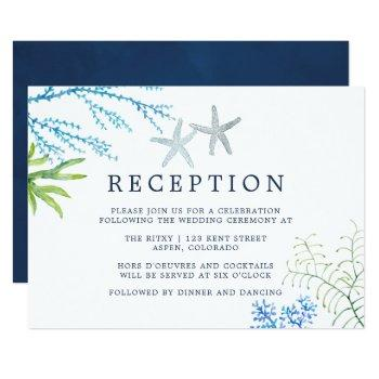 watercolor seaweed beach wedding reception invitation