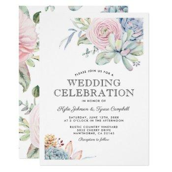 watercolor succulent floral bloom vintage wedding invitation