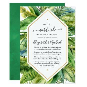 watercolor tropical online virtual wedding invitation