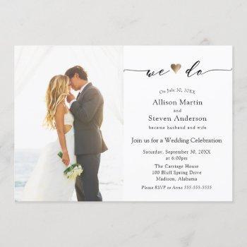 we do wedding reception invitation