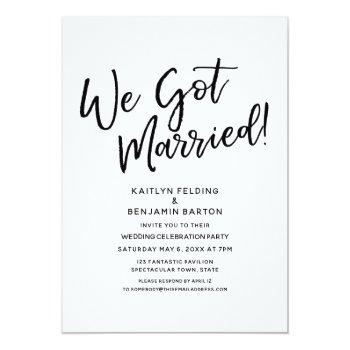 """we got married!"" casual script wedding reception invitation"