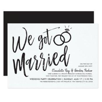 we got married | post wedding party invitation
