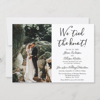 we tied the knot wedding reception invitation