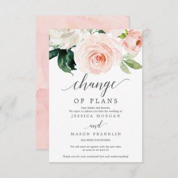 wedding cancellation - postponed - change of plans invitation