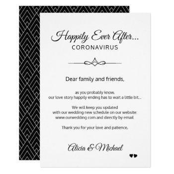 wedding change of plans due to corona virus invitation