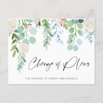 wedding change of plans watercolor floral greenery announcement postcard