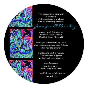 wedding invitation - dove of peace ebony - round