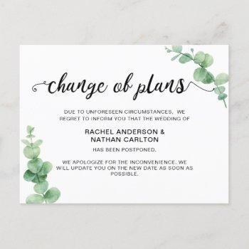wedding postponed eucalyptus cancellation simple announcement postcard